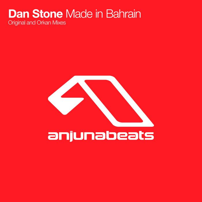 STONE, Dan - Made In Bahrain