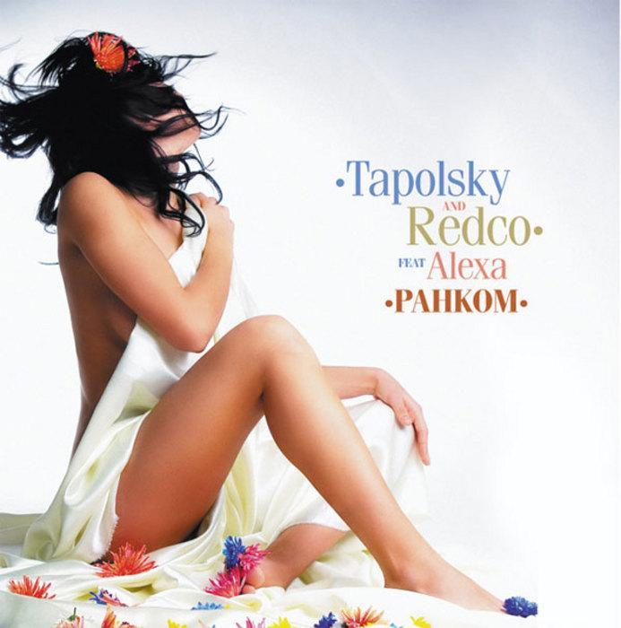 TAPOLSKY/REDCO feat ALEXA - Rankom Sampler