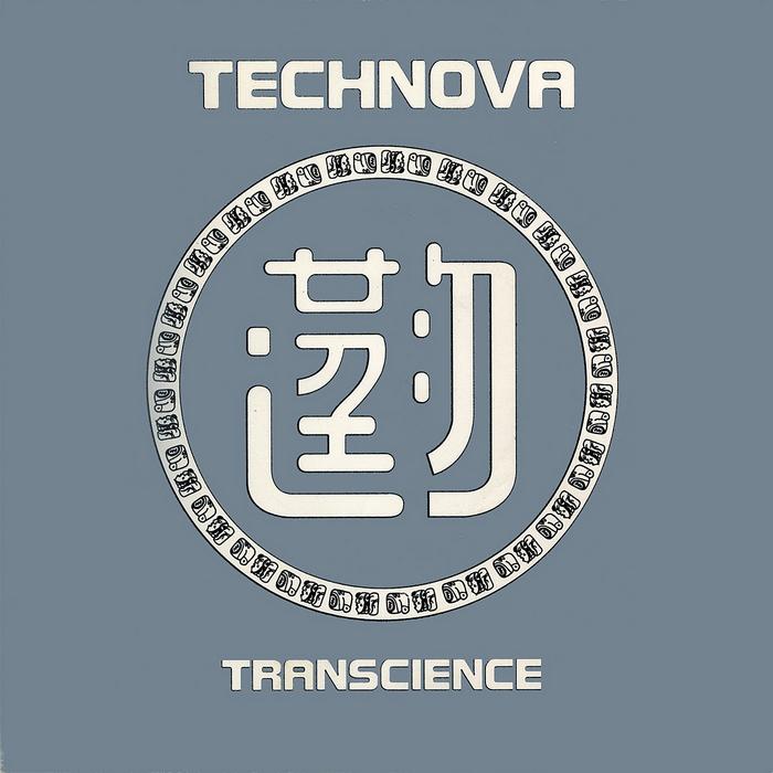 TECHNOVA - Transcience