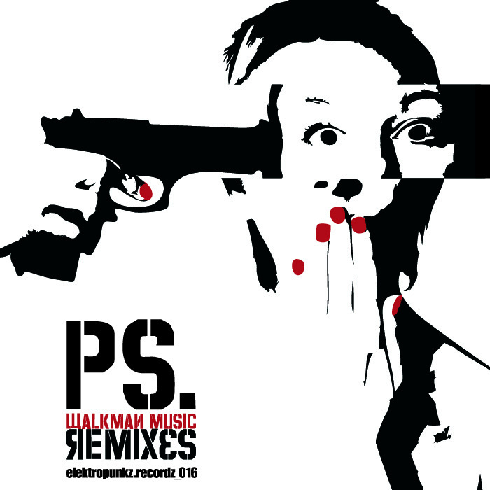 WALKMAN MUSIC - PS (Remixes)