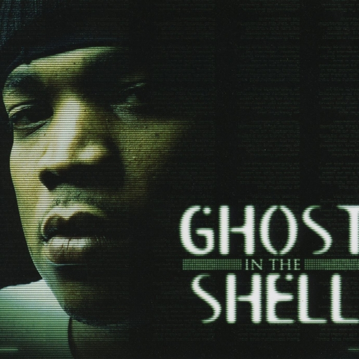 ghost in the shell flac
