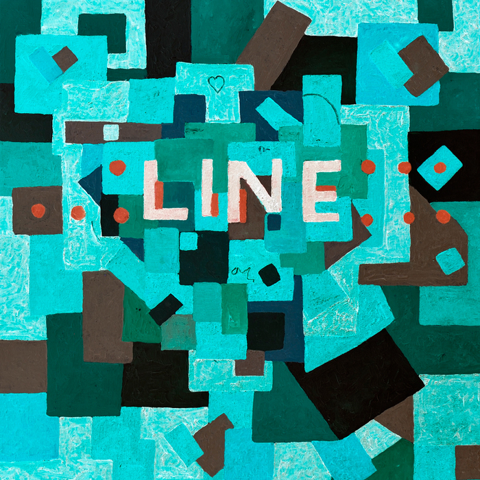 LINE - Chinese Room EP