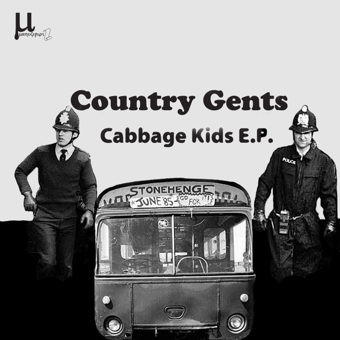 COUNTRY GENTS - Cabbage Kids
