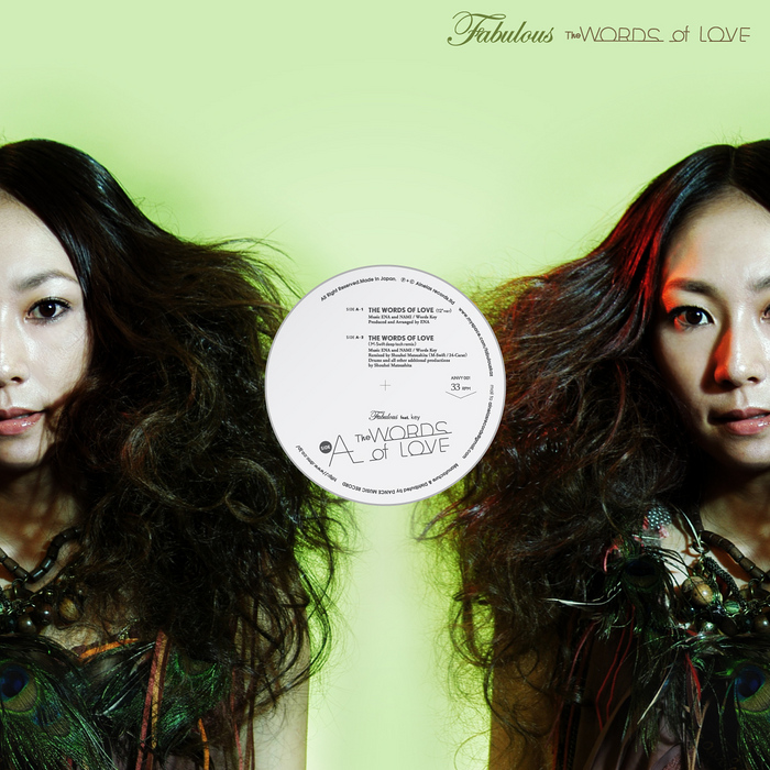 FABULOUS feat KEY - The Words Of Love EP