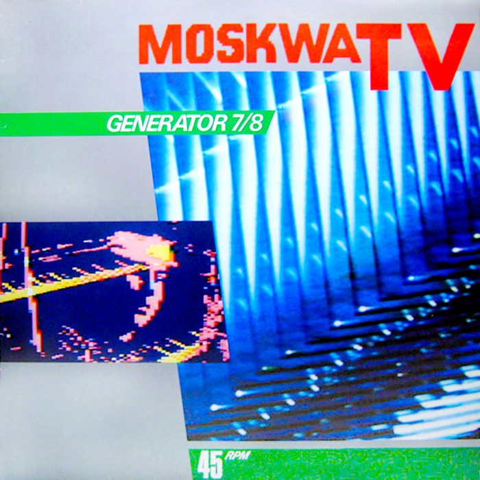 MOSKWA TV - Generator 7/8 (Godzilla mix)