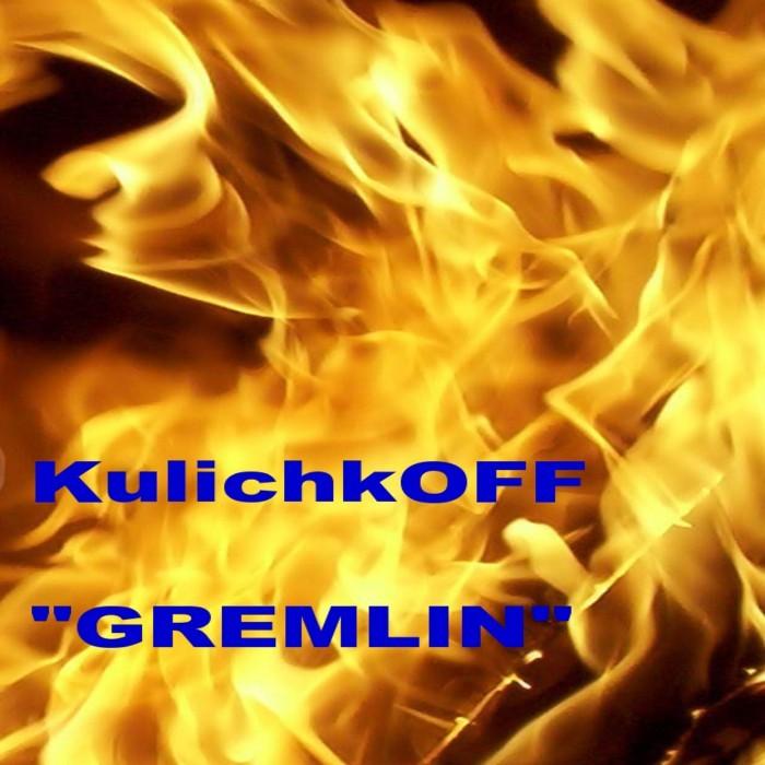 KULICHKOFF - Gremlin