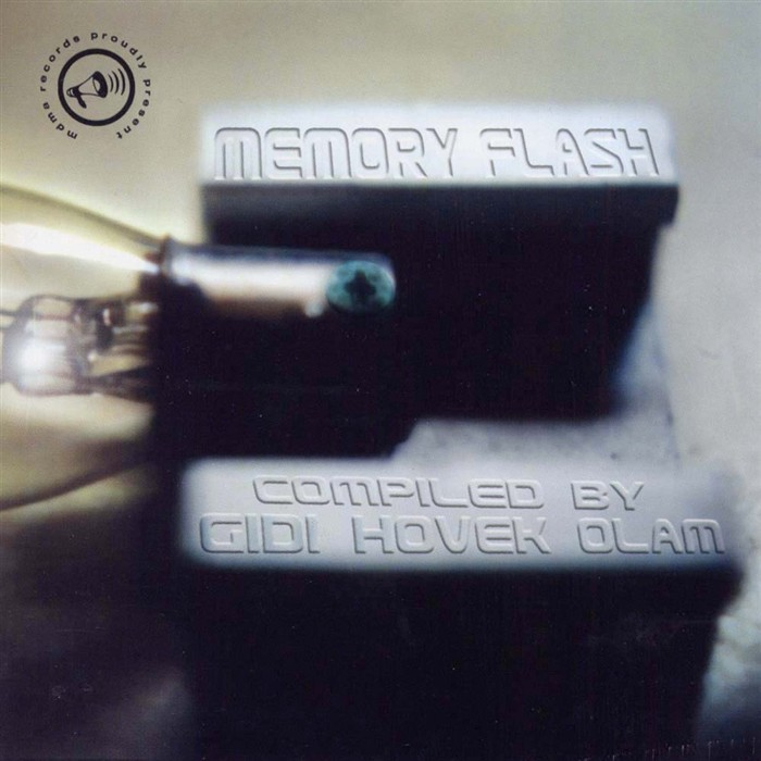 VARIOUS - Gidi Hovek Olam: Memory Flash