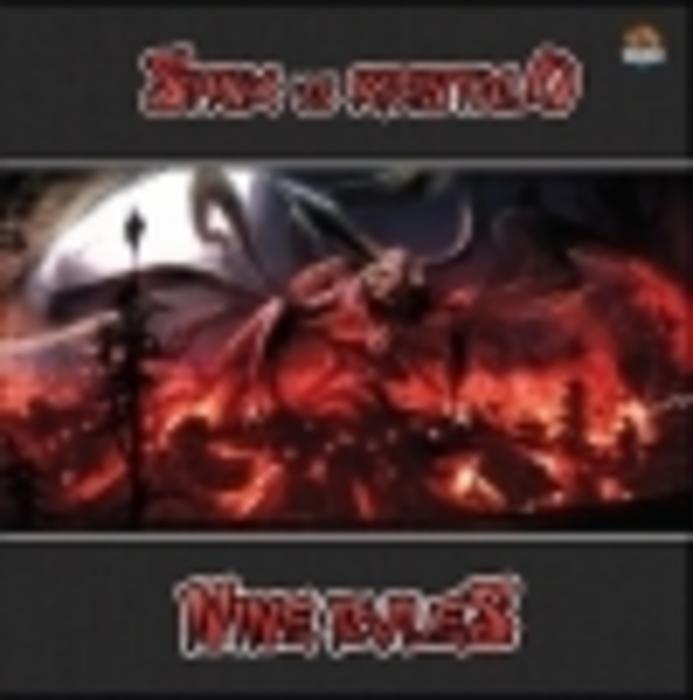 SHOX/KRISTALO - 9 Rules