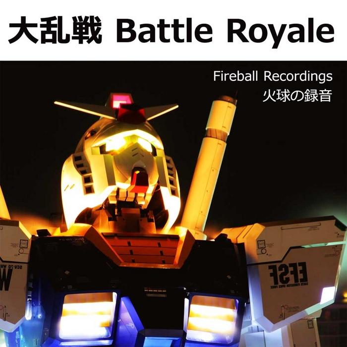 VARIOUS - Ben Stevens Presents 'Battle Royale: Volume 1'