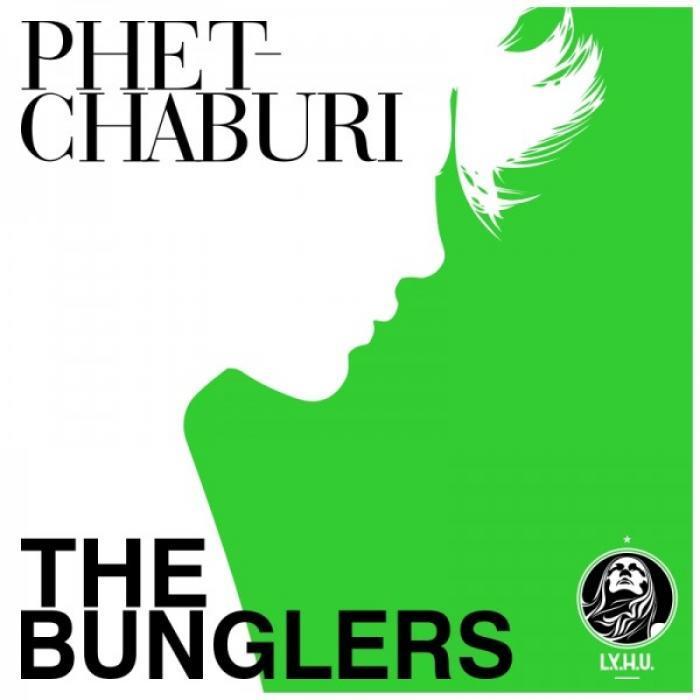 BUNGLERS, The - Phetchaburi