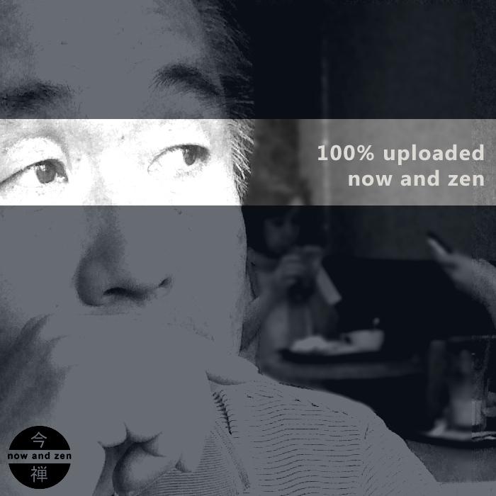 NOW & ZEN - 100% Uploaded