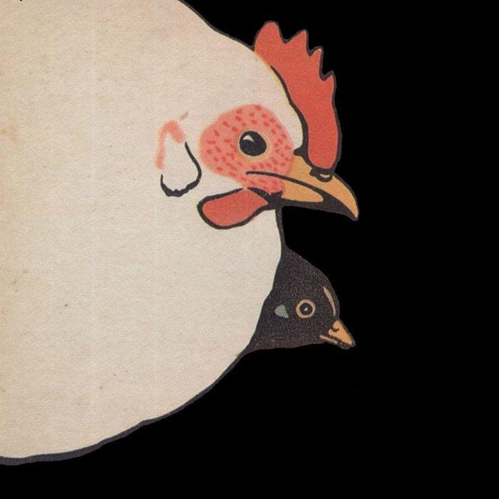 AKITA/GUSTAFSSON/O ROURKE - One Bird Two Bird