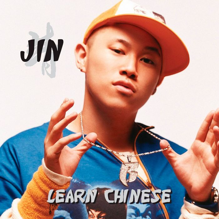 JIN - Learn Chinese