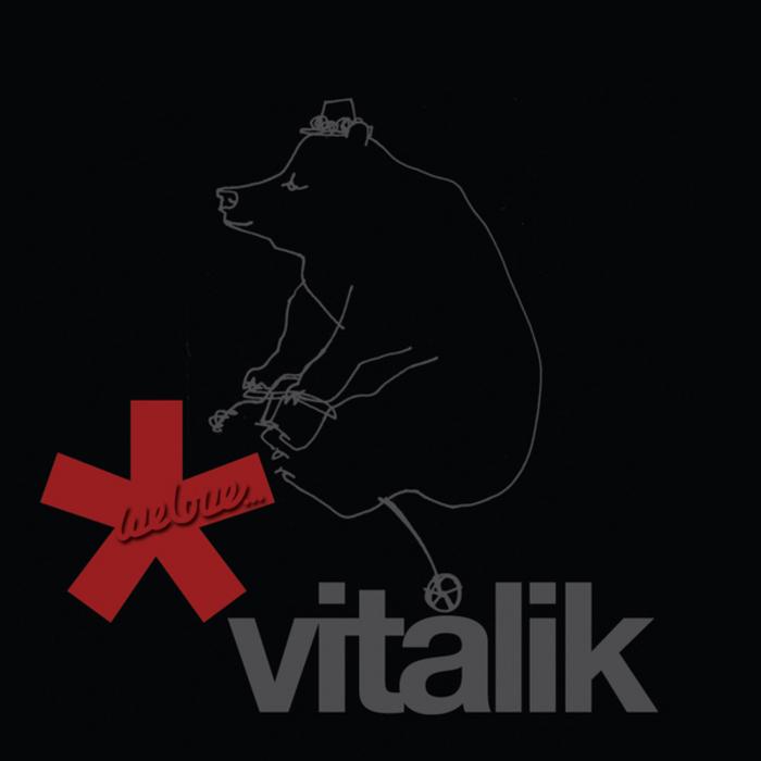 VARIOUS - We Love Vitalik