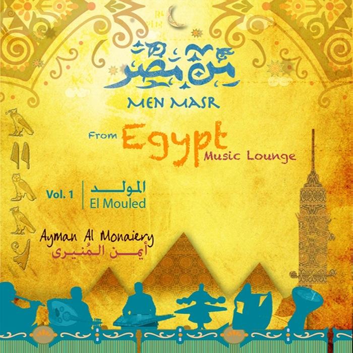 AL MONAIERY, Ayman - From Egypt