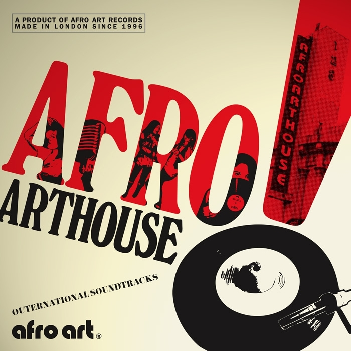 VARIOUS - Afro Art House Volume 1