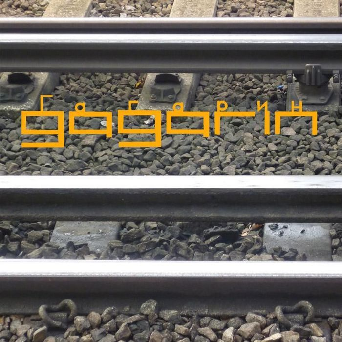 GAGARIN - Third Rail Remixes