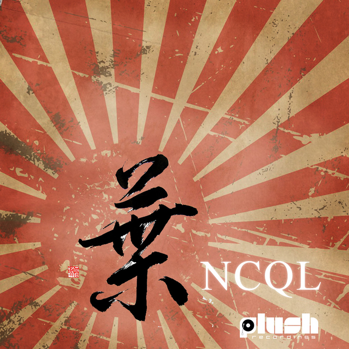 NCQL - South By Southeast