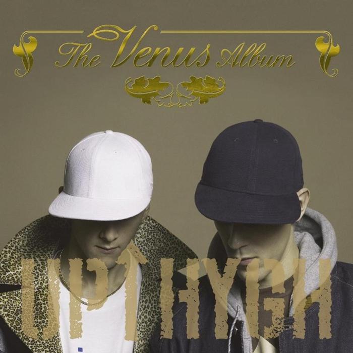 UP HYGH - The Venus Album