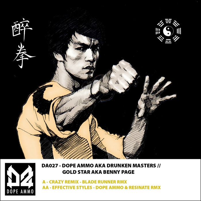 DOPE AMMO aka DRUNKEN MASTER/GOLD STAR aka BENNY PAGE/BLADE RUNNER - The Effective Styles EP
