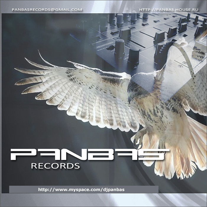 DJ MURATOVA/ELECTROSHOCK - Ne Lgi