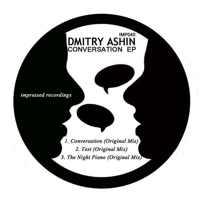 ASHIN, Dmitry - Conversation EP