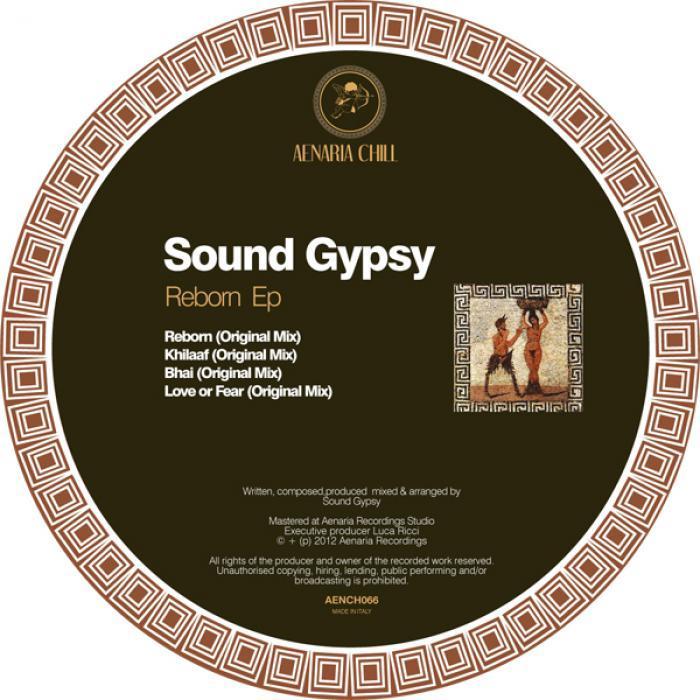 SOUND GYPSY - Reborn
