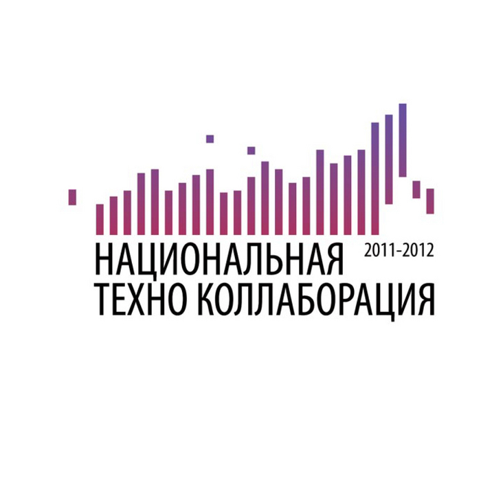VARIOUS - National Techno Collaboration Vol 1