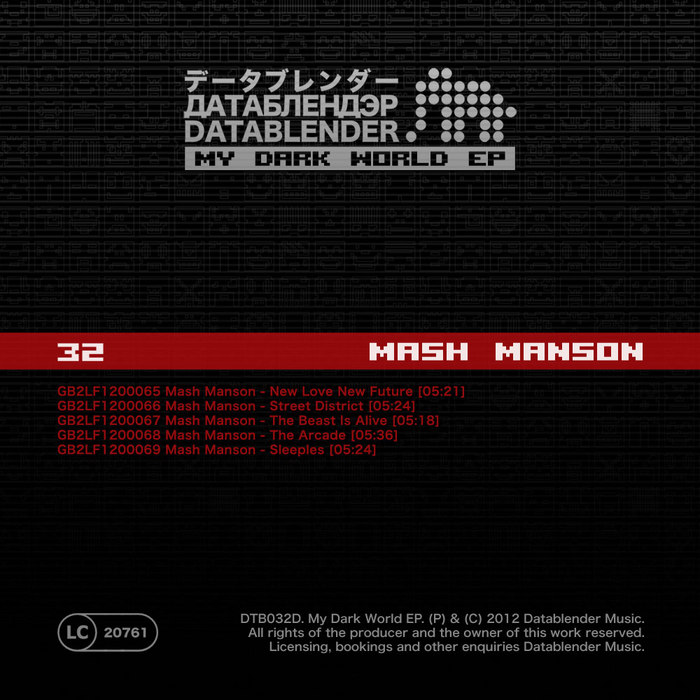 MASH MANSON - My Dark World