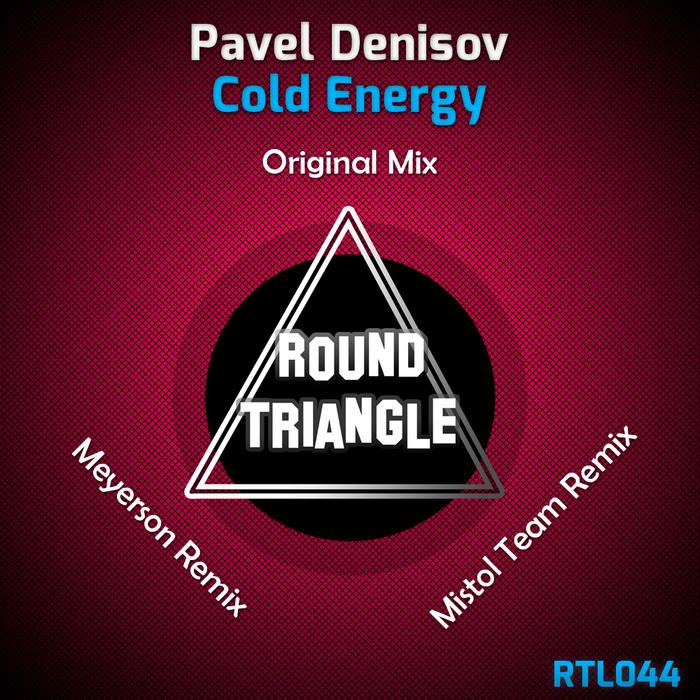 DENISOV, Pavel - Cold Energy
