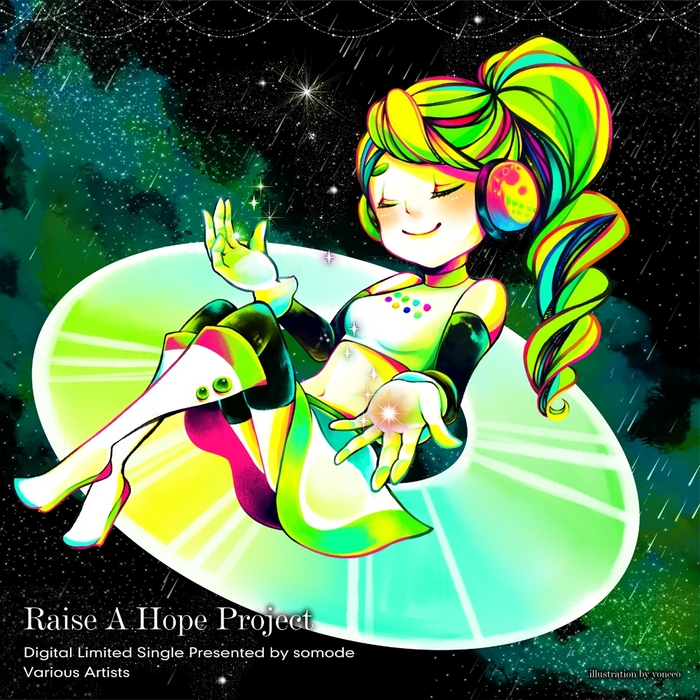 VARIOUS - Raise A Hope Project