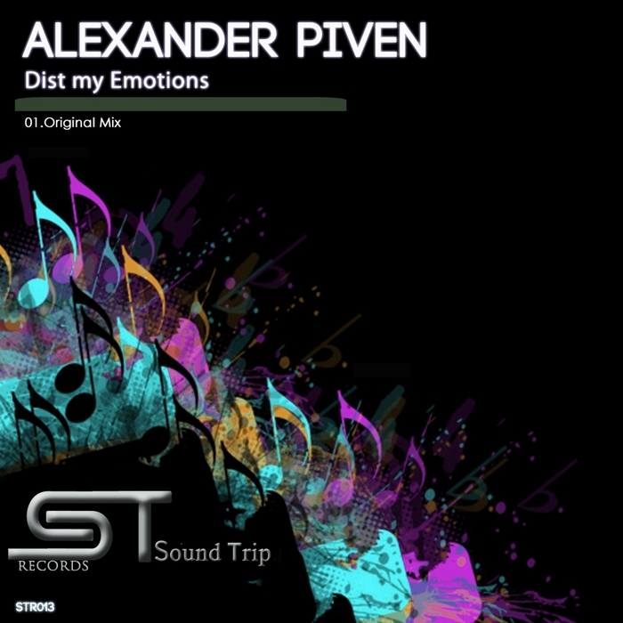PIVEN, Alexander - Dist My Emotions