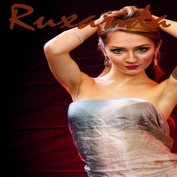 RUXANDA - Ruxanda - EP