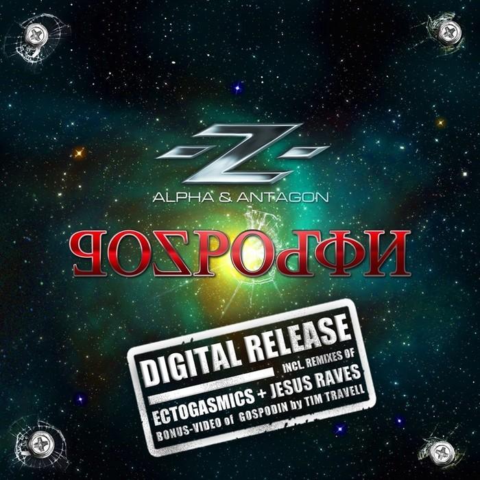Z ALPHA & ANTAGON - Gospodin (Extended Version)