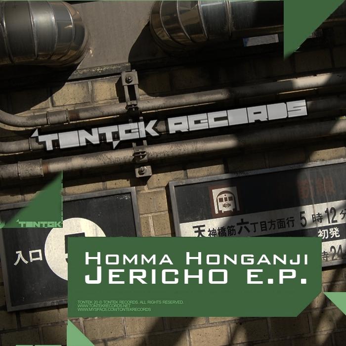 HOMMA HONGANJI - Jericho EP