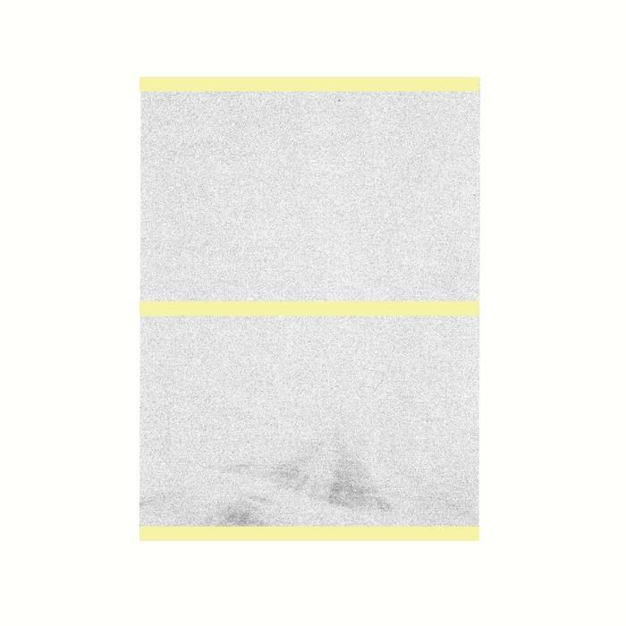 POLAR INERTIA - The Last Vehicle EP