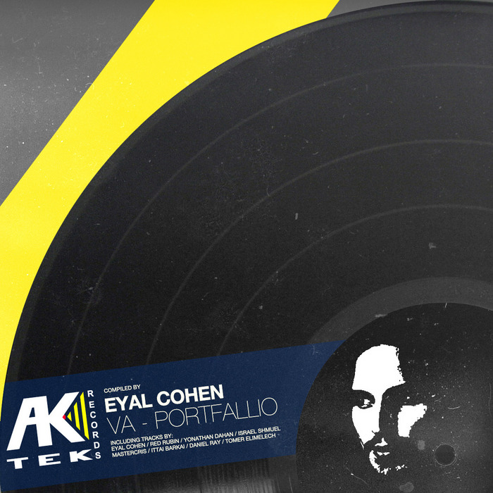 COHEN, Eyal/VARIOUS - Portfallio (compiled by Eyal Cohen)