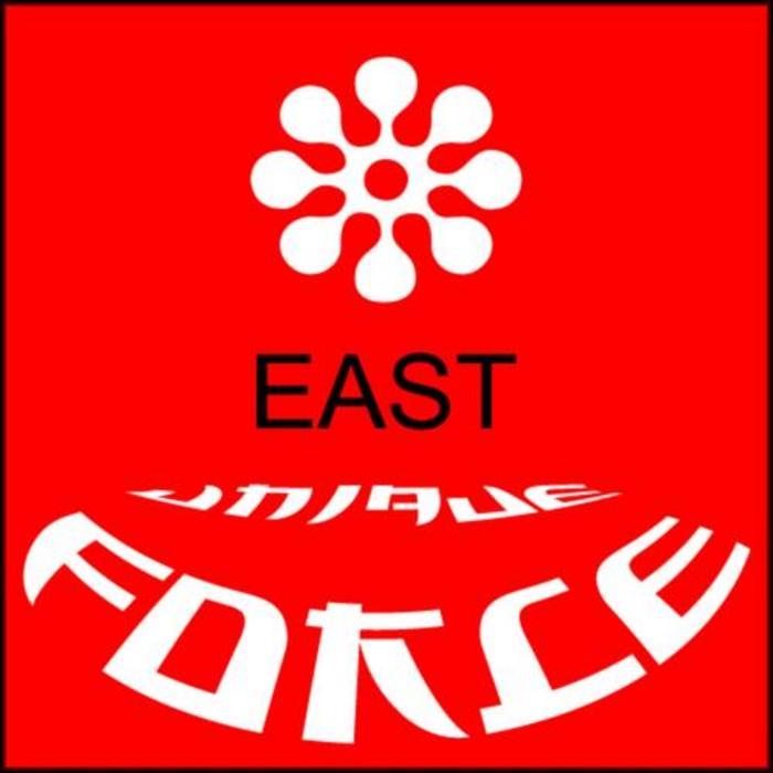 UNIQUE FORCE - East