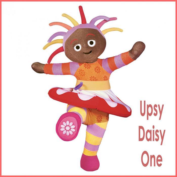 VARIOUS - Upsy Daisy One