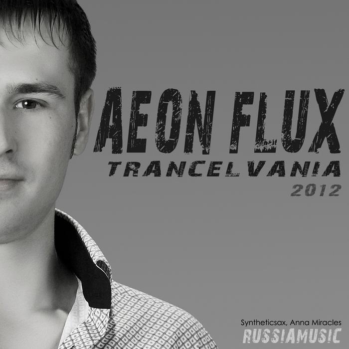 AEON FLUX - Trancelvania