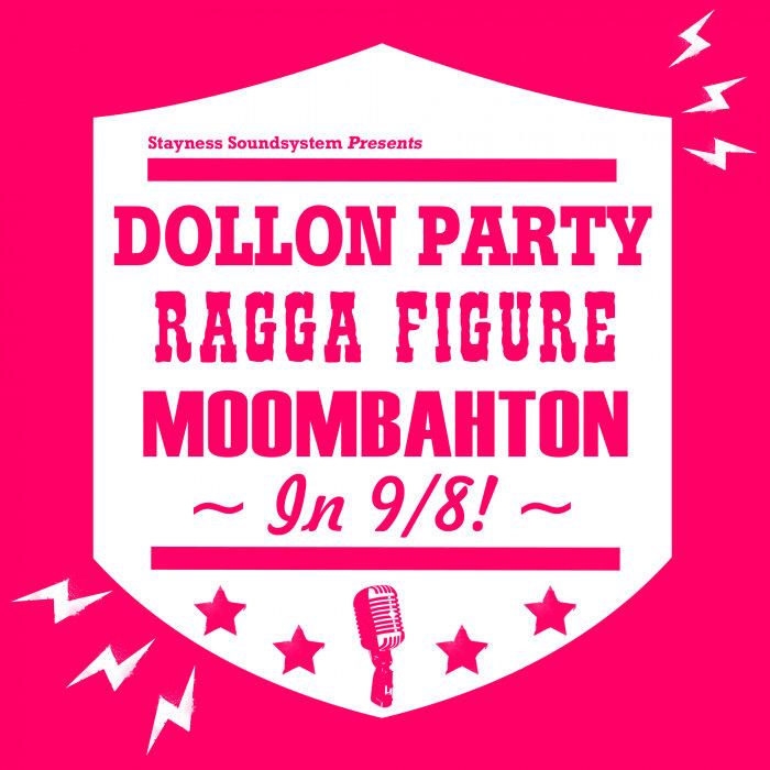 DOLLON PARTY - Ragga Figure