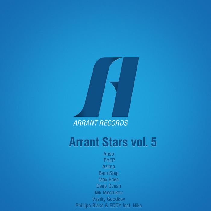 VARIOUS - Arrant Stars Vol 5