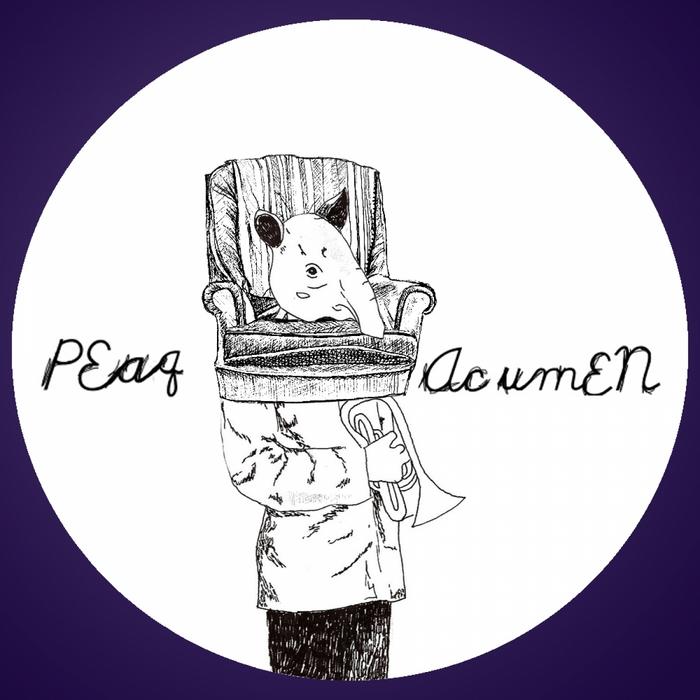 PEAQ - Acumen