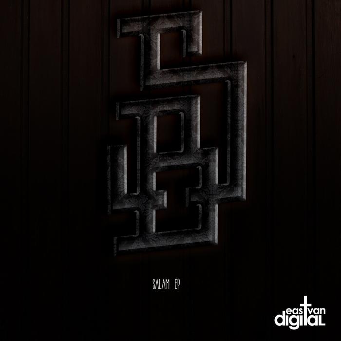 SUBURB BEAT - Salam EP