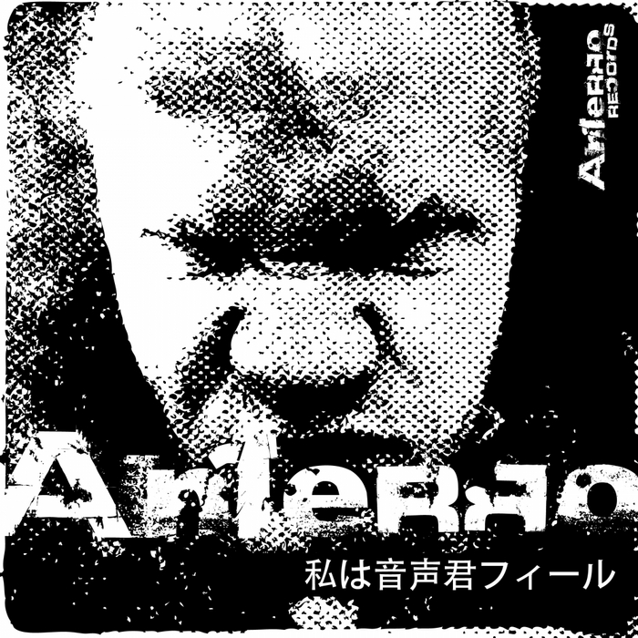 ANTERRO - I Feel You Voice: Japan Release