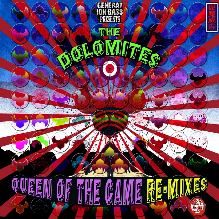 DOLOMITES, The - Queen Of The Game (remixed)