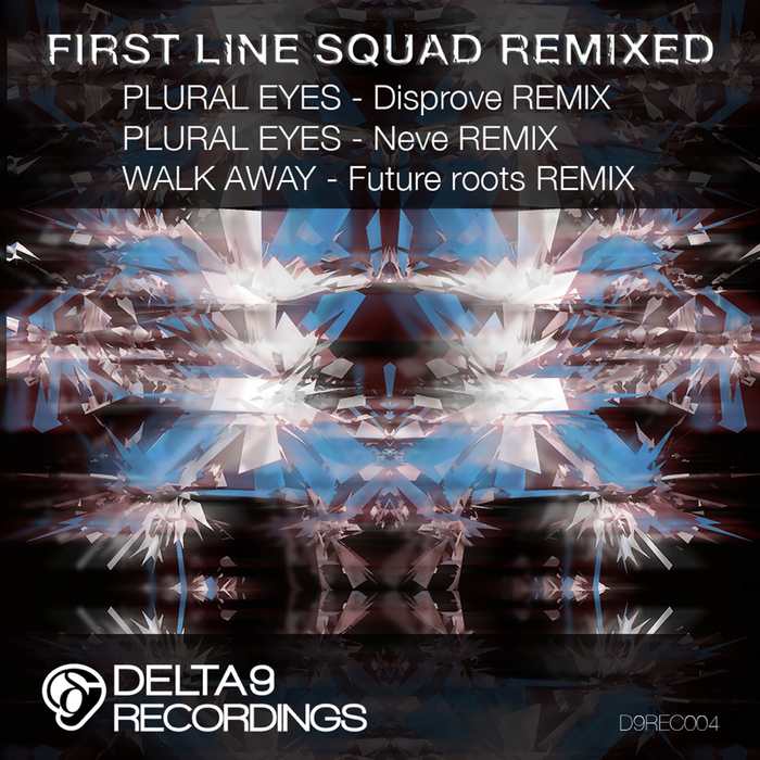 FIRST LINE SQUAD - First Line Squad Remixed