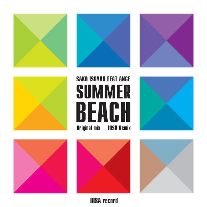 ISOYAN, Sako/ANGE - Summer Beach