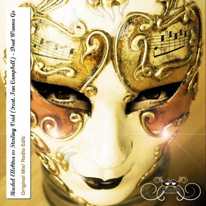 RACHEL ELLEKTRA vs STERLING VOID feat IAN CAMPBELL - Don't Wanna Go 2012
