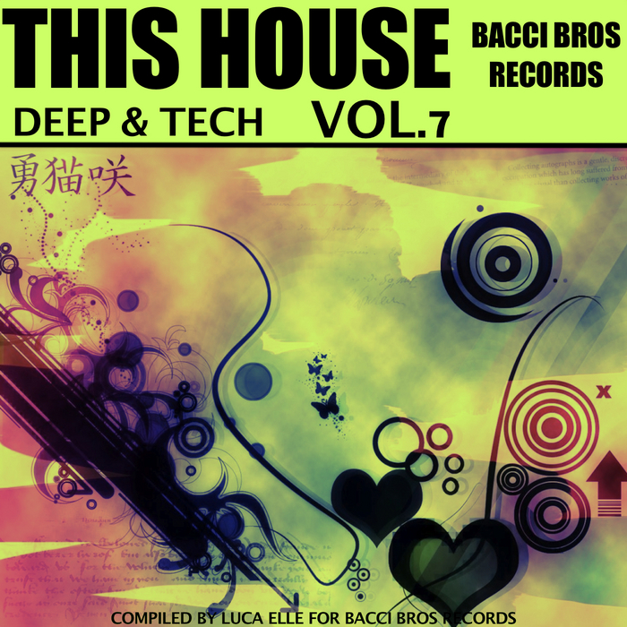 Various this house deep tech vol 7 at juno download for Juno deep house